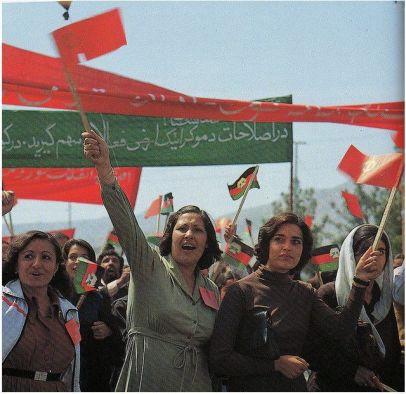 MujeresAfganistanII