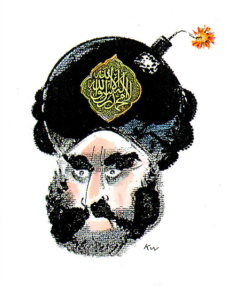 mohammed-bomb.png