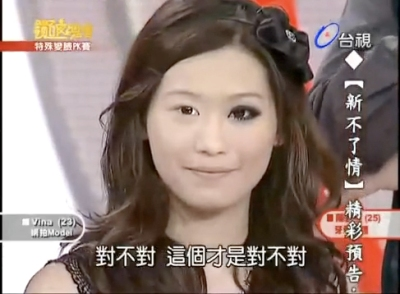 maquillaje_ocular_asiatico.jpg