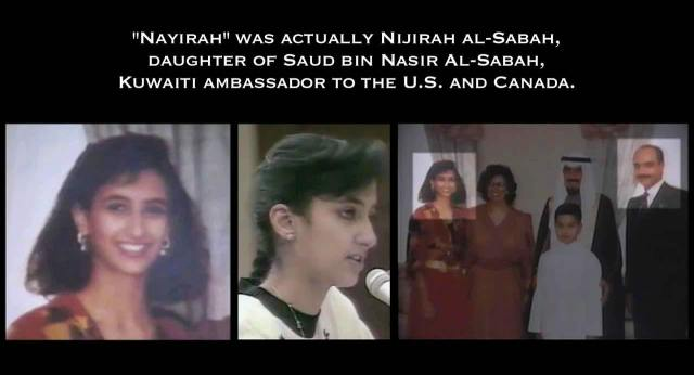 nayirahsaddamhusseinkuwait