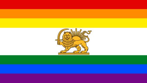 Iran-flag-LGBT.png